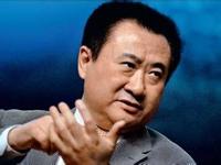 万达集团董事长王健林称一线城市始终会涨