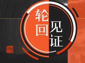你知道2015年上半年滁州发生什么了吗?