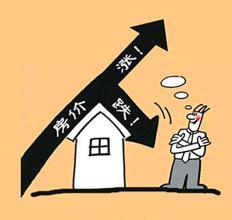 张捷:当前房价涨跌呼声均衡 楼市2016年或见底