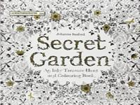 画秘密花园不如买真花园