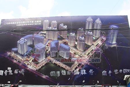 二马路亿元地块将出让 区域内中恒地块被传将开建