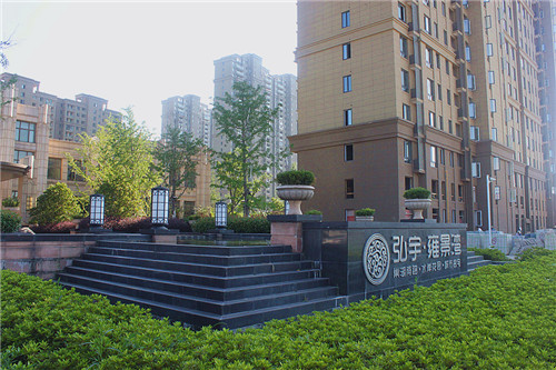 楼盘快讯|弘宇·雍景湾实景官邸总价38万元起售