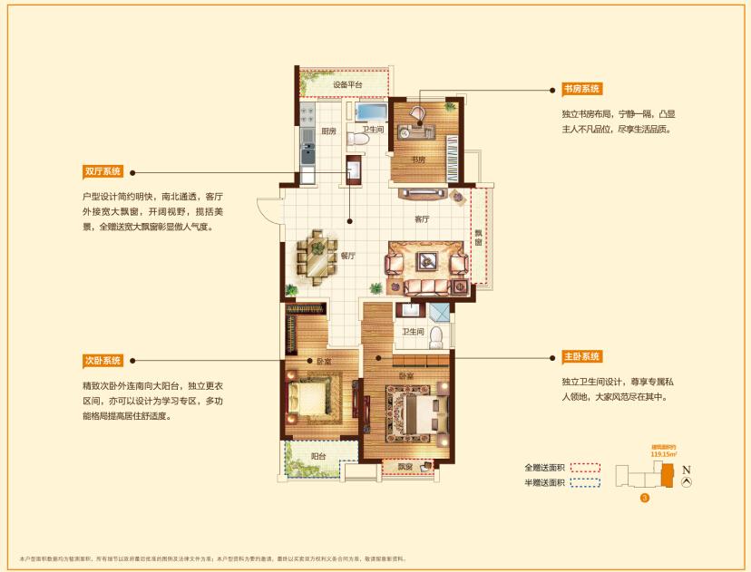 万泓中心_3室2厅2卫1厨