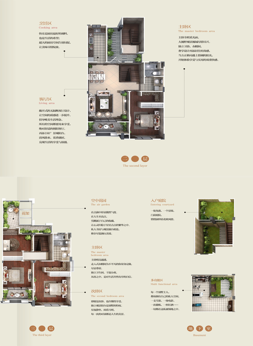 泉山湖·公园里_4室2厅2卫1厨