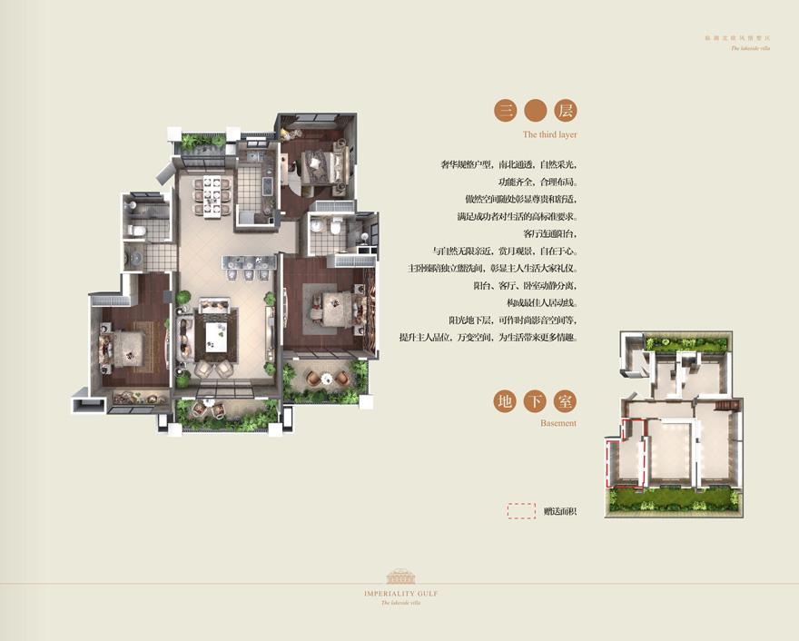 泉山湖·公园里_3室2厅2卫1厨