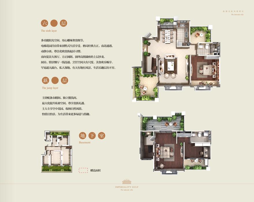 泉山湖·公园里_2室2厅2卫1厨