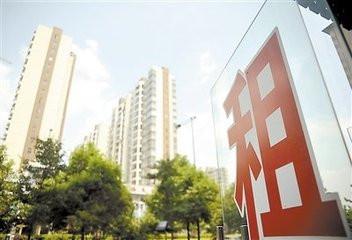 国务院多策促住房租赁市场 长租公寓迎增长良机