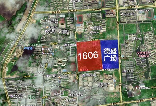 芜湖市弋江区1606号商住用地 5.872亿起拍