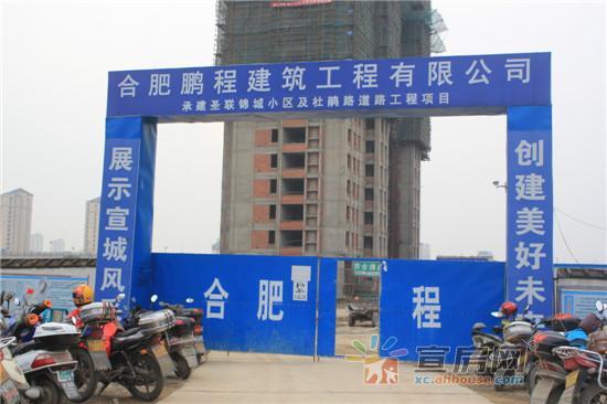 圣联锦城:6月工程进度  1#楼外墙贴瓷砖