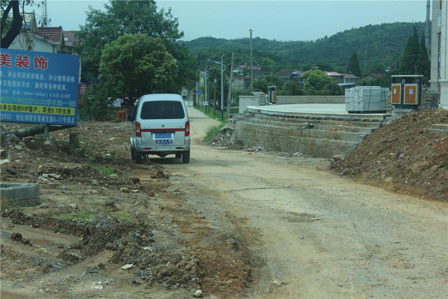 城建播报:铜陵沿江公路市政化改造项目进行中