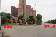 【信地华地城】7月进度 项目三期全面开建