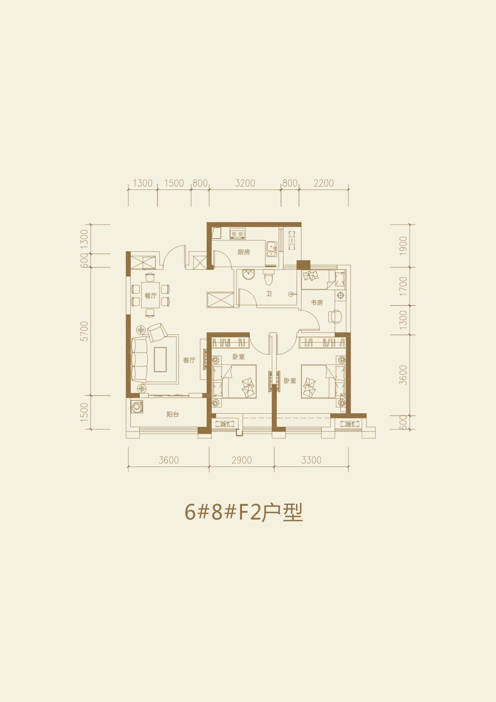星海城_3室2厅1卫1厨