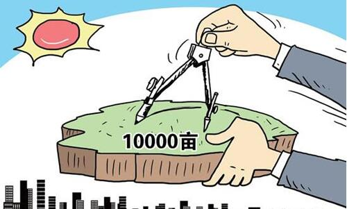 全国300城卖地收入已近2万亿 无锡涨幅*