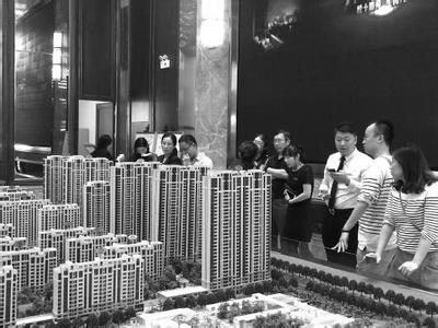 外媒评中国楼市:大城市与中小城市冰火两重天