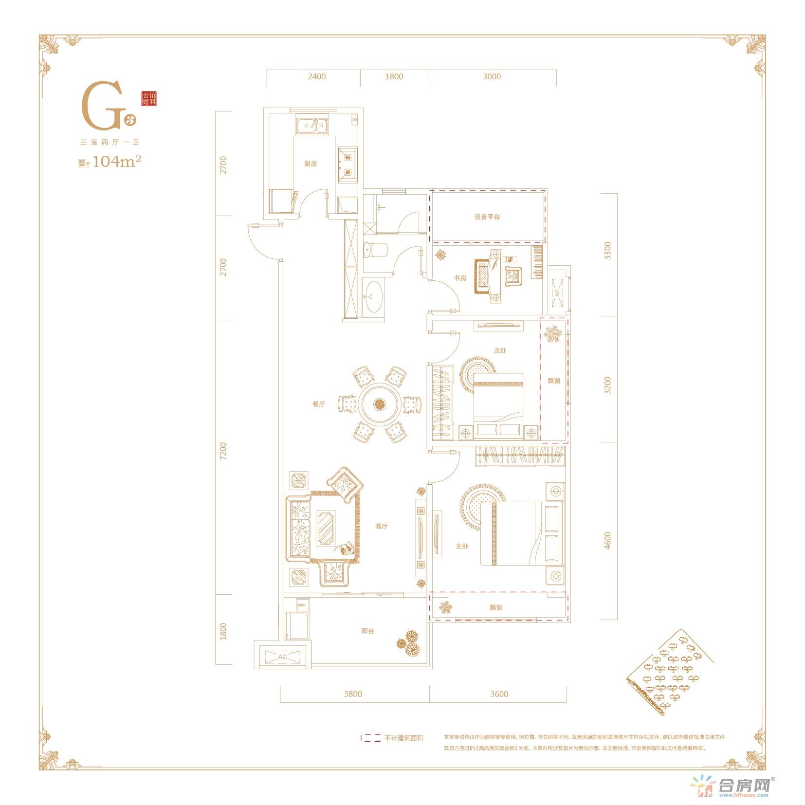 丽丰·铂羽公馆_3室1厅1卫1厨
