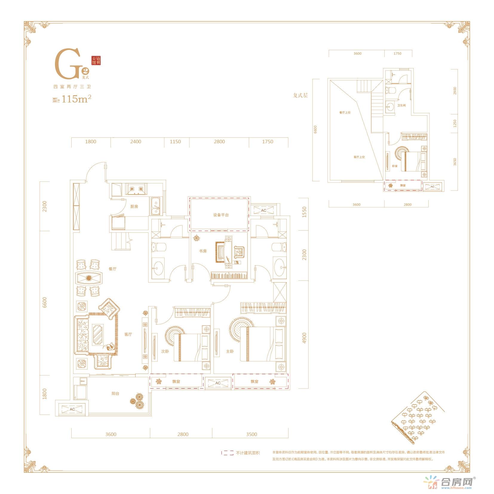 丽丰·铂羽公馆_4室2厅3卫0厨