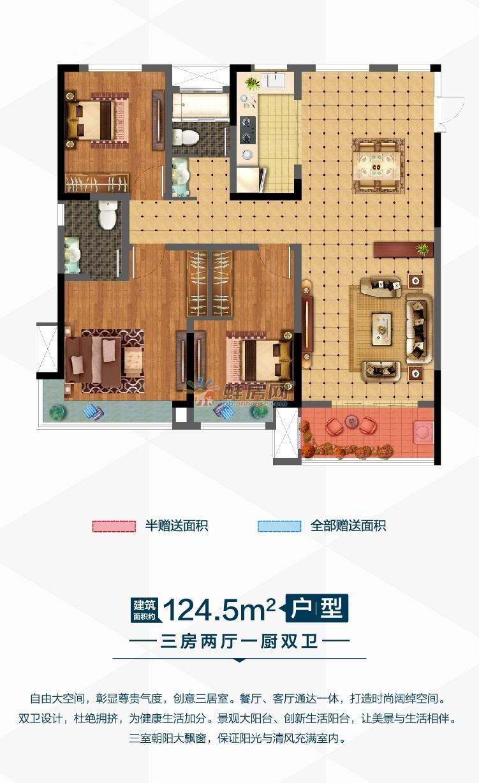 信地潜龙湾_3室2厅2卫1厨