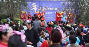"""【新华·九龙首府杯】合肥市健身舞蹈大赛""""范爷""""来亮相"""