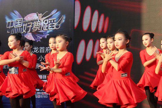 《中国小小好舞蹈》新华·九龙首府专场相约周六 明日之星就是你!