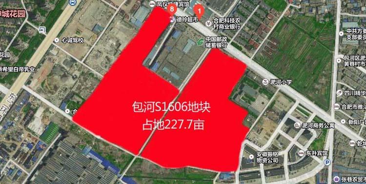 包河227.7亩巨无霸地块今日出让 新房上市前还看周边二手房