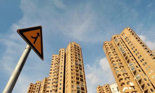 2017年中国经济怎么走?预计楼市总体平稳回落