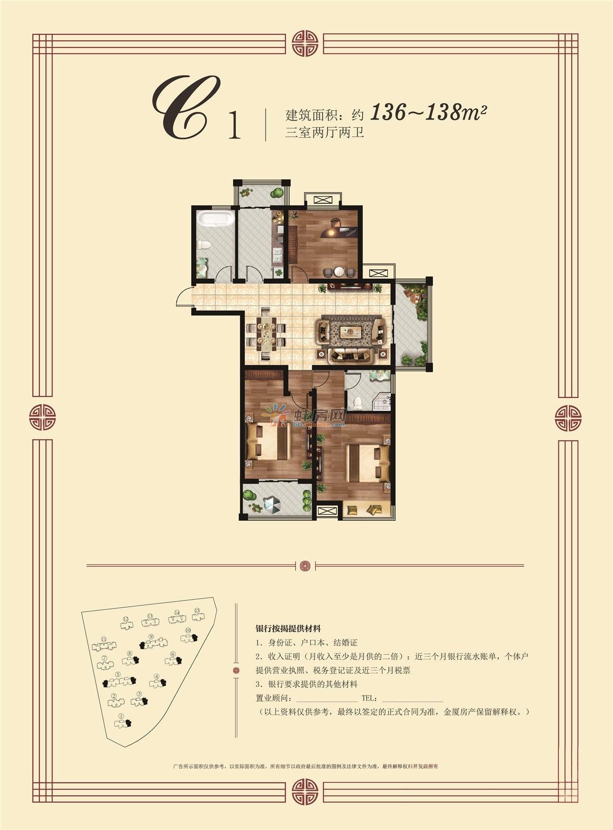 御水龙庭_3室2厅2卫1厨