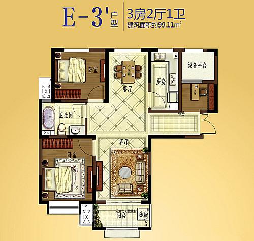 户型解析┃弘宇·雍景湾E-3户型