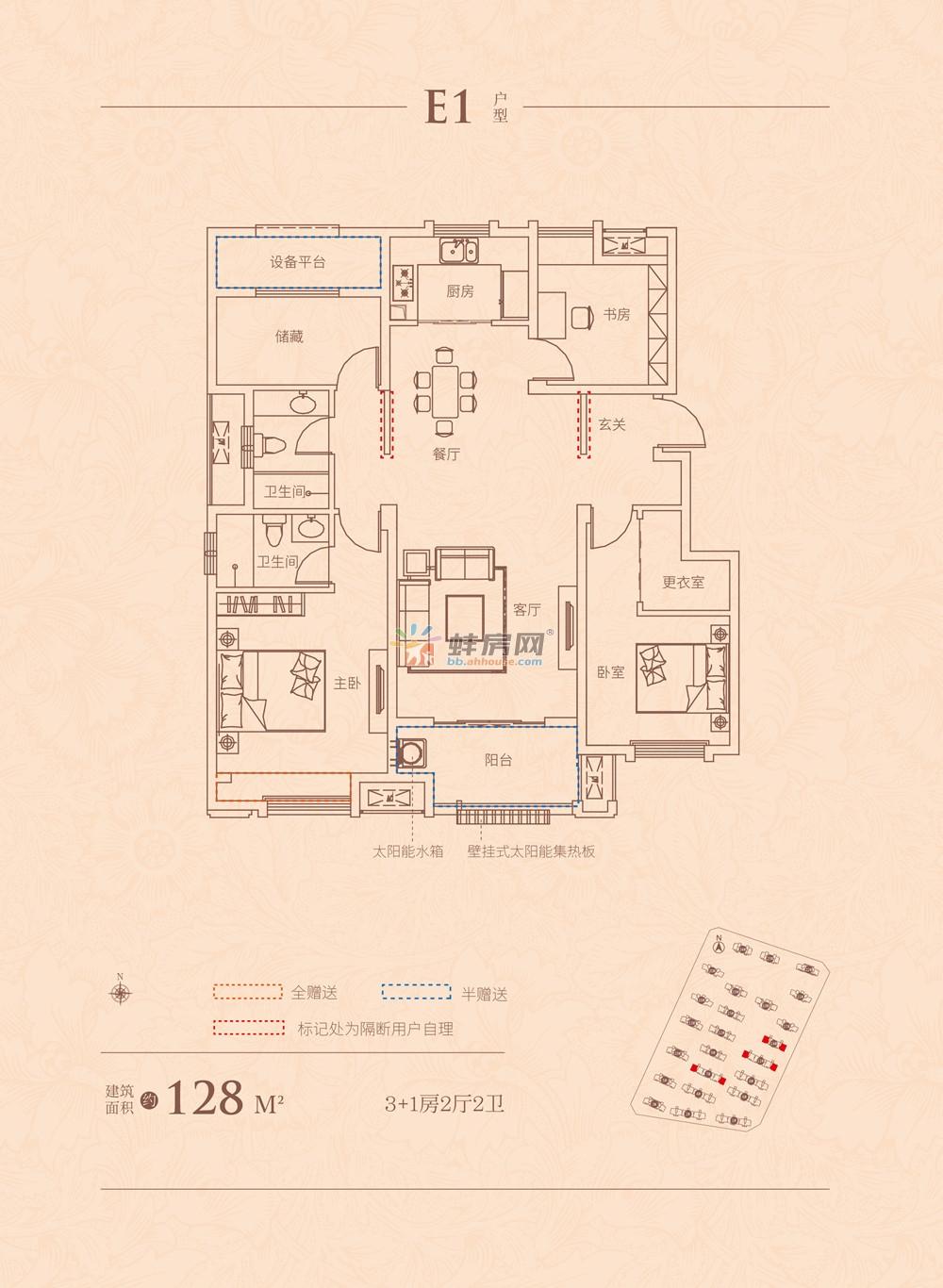 琥珀新天地_4室2厅2卫1厨
