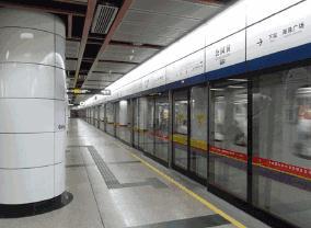 杭黄高铁安徽段隧道群贯通 全线计划明年6月通车