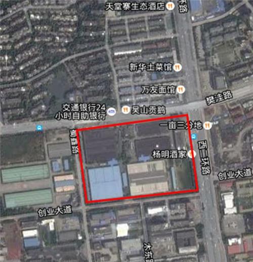 城建蜀山W1607号地块案名定为城建琥珀蜀熙府