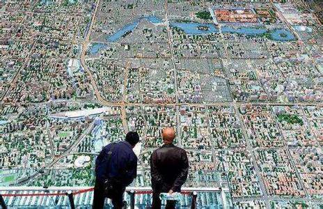 北京市规土委表示总体规划中的
