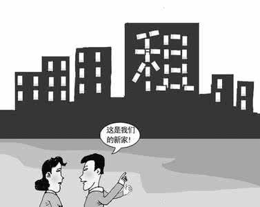 我国首个住房租售法规征求意见稿 直击租售市场