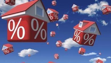 住房公积金存贷款倒挂:低收入者缴存多贷款少