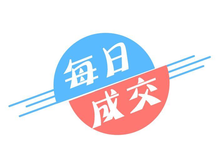 2017年6月13日蚌埠市区住宅签约85套