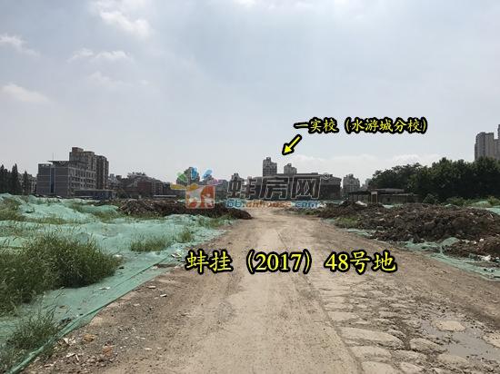 """探地 蚌埠朝阳路东约140亩""""巨无霸""""商住用地挂牌"""