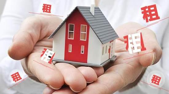 """上海新出让地块要求建成房屋""""只租不售"""""""
