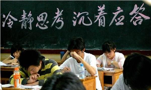 金九开学季即将来袭 最全置业指南彻底告别上学难