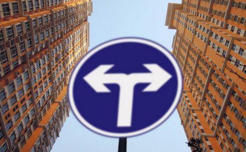 住房租赁市场获双重支持 逾20个省市出台细则