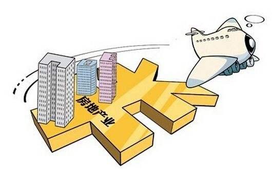 房企拿地方式渐趋谨慎 合作拿地降低开发风险