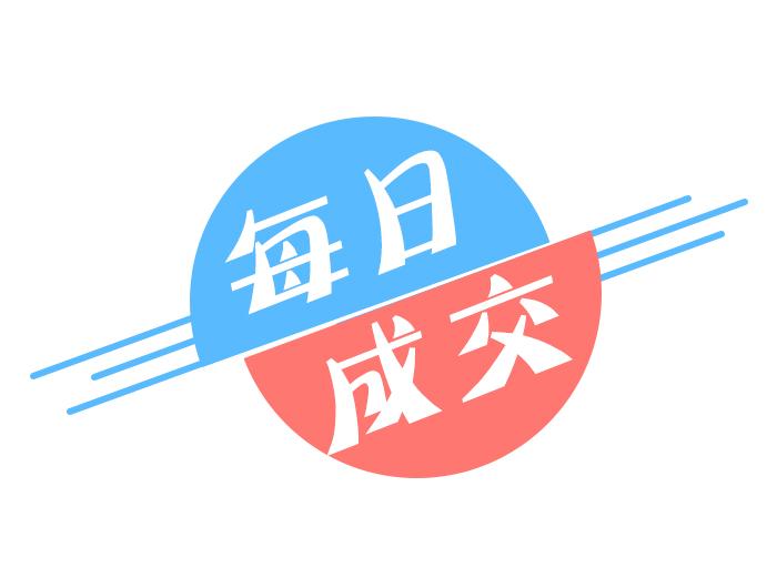 2017年10月10日蚌埠市住宅签约6套