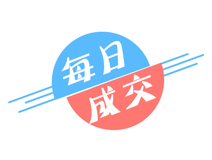 2017年10月11日蚌埠市住宅签约3套