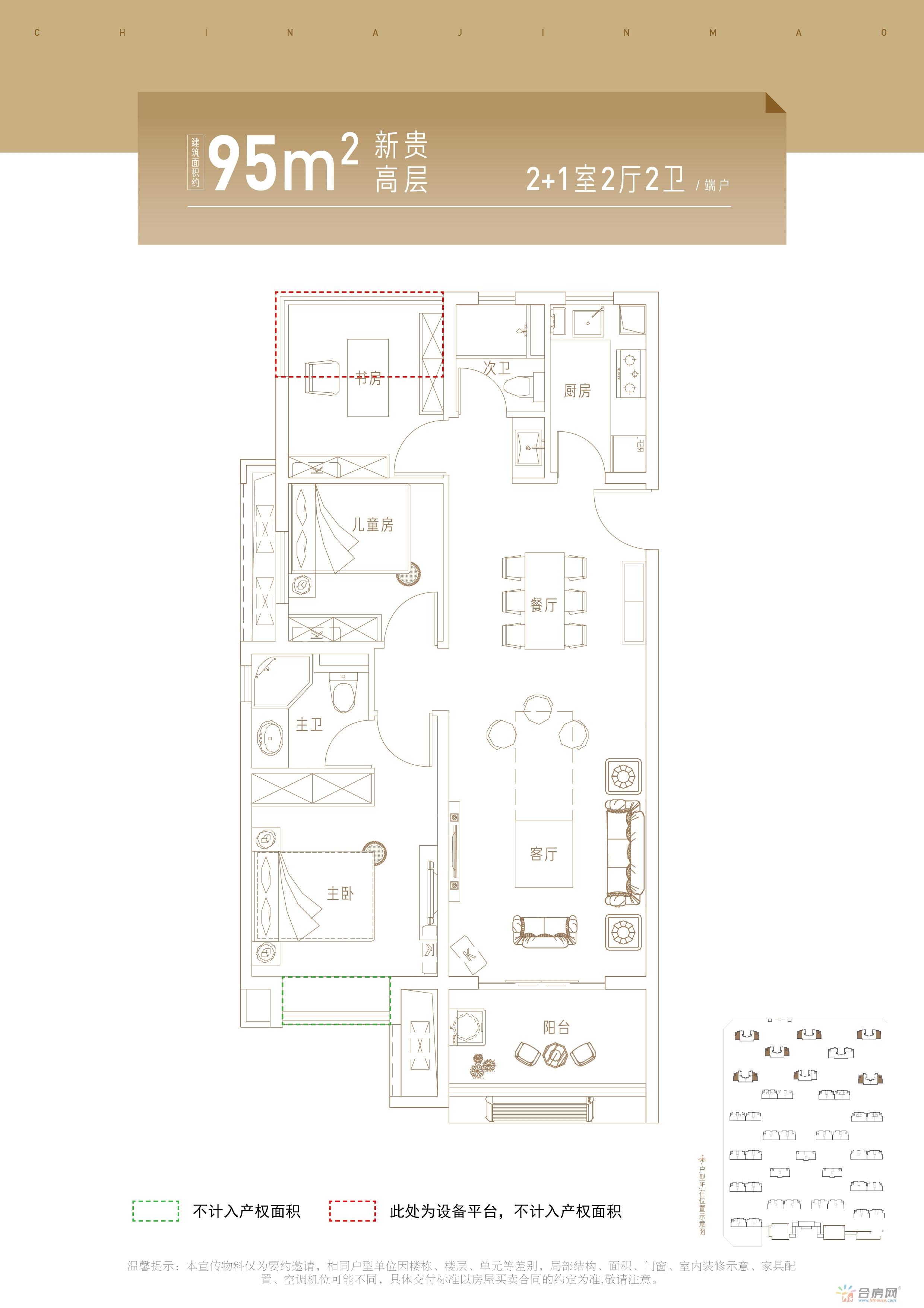 滨湖金茂悦_3室2厅2卫1厨