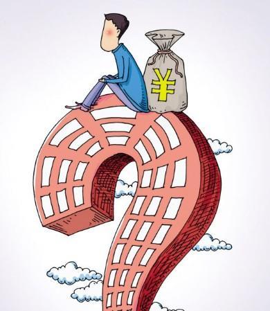 在滁购房可享受不同程度的补贴 最高可获得100%补贴