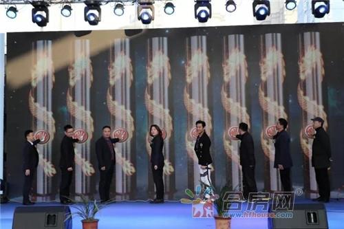 树行业标杆 创行业记录 —— 国邦美家居青阳路卖场11.26明星惠战