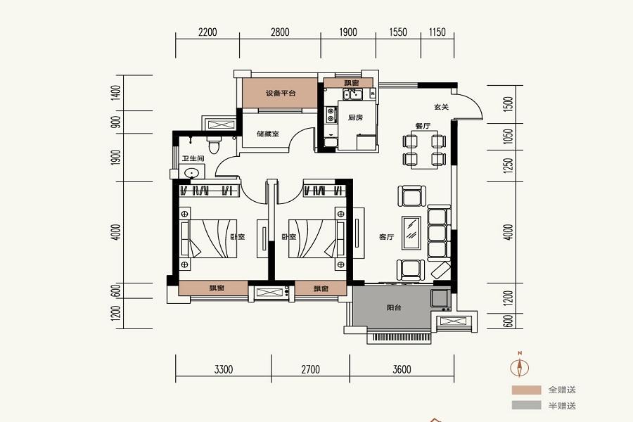 华盛大运城·东嶺_3室2厅1卫1厨
