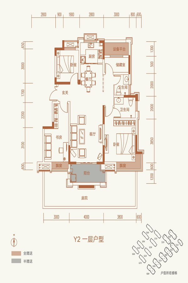 华盛大运城·东嶺_3室2厅2卫1厨
