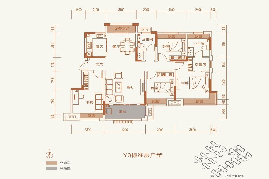 华盛大运城·东嶺_4室2厅2卫1厨
