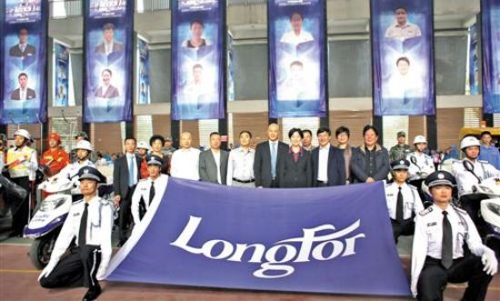 【中辰优唐广场】龙湖物业安徽区域首个合作伙伴诞生