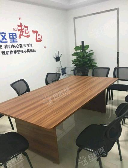 [新城国际]市政府天鹅湖旁 甲级写字楼 急售