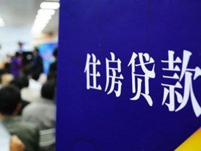 中国人民银行统计报告:2017年房地产贷款增速回落